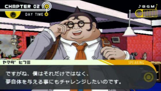 山田(66)