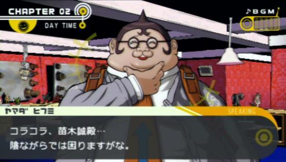 山田(73)