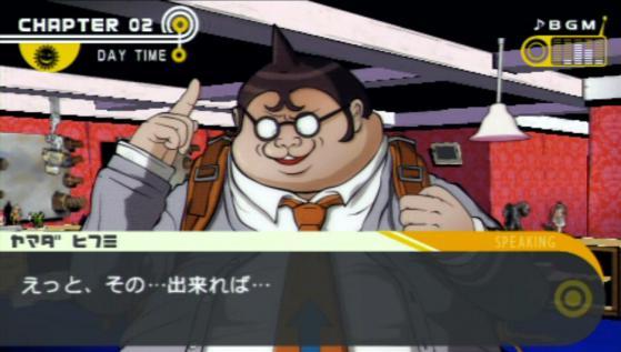 山田(78)