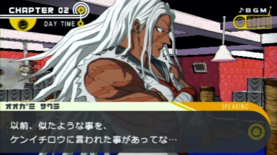 さくら(85)