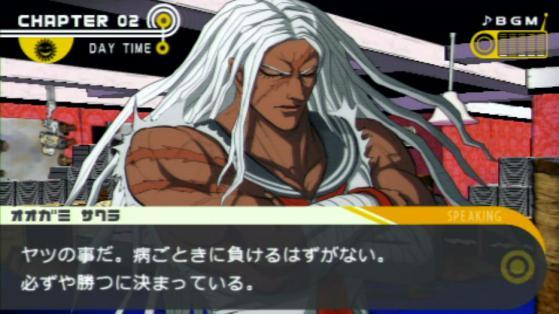 さくら(94)