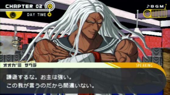 さくら(104)