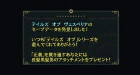 えくし2-1(4)