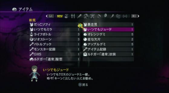 えくし2-1(6)