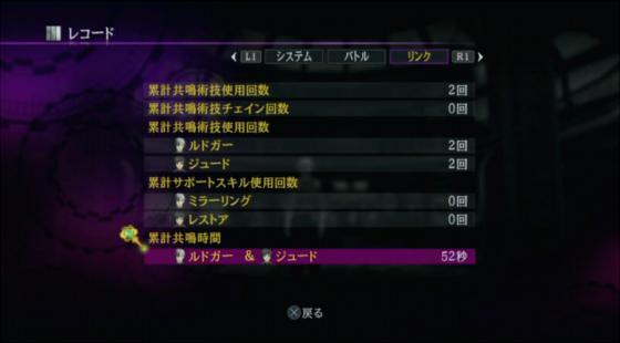えくし2-1(34)