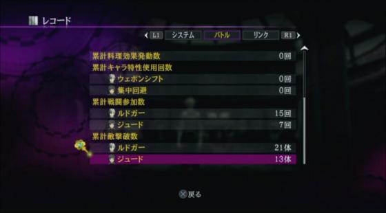 えくし2-1(33)