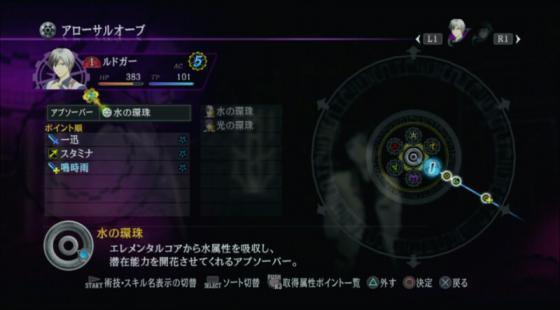 えくし2-1(32)