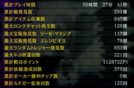 えくし13(21)