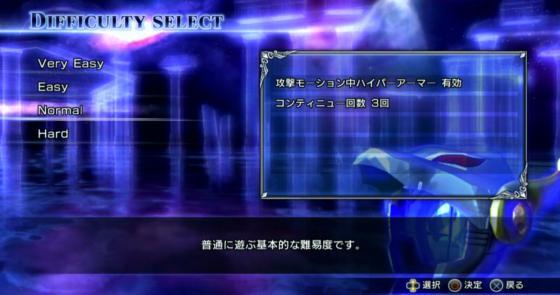 聖矢戦記1(2)