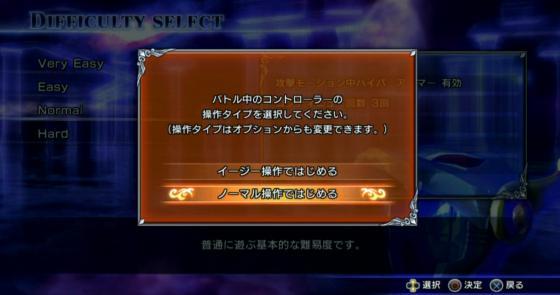 聖矢戦記1(3)