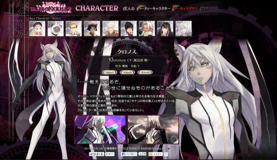 TOX2_20121018162041.jpg