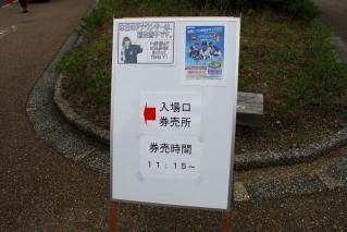 _MG_0018_20120707213911.jpg