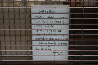 _MG_2380.jpg