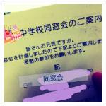 labelbox_20120918230020.jpg