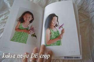 DSC04808_R.jpg