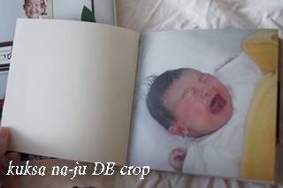 DSC04809_R.jpg