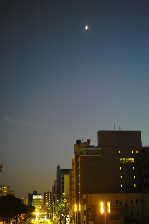Photo-270.3
