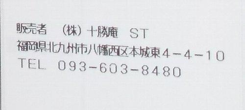 DSCN18401.jpg