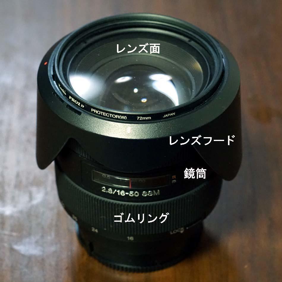 DSC04106.jpg