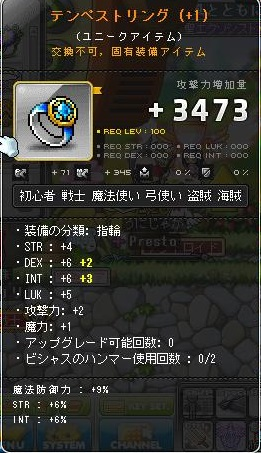 Maple140207_024026.jpg