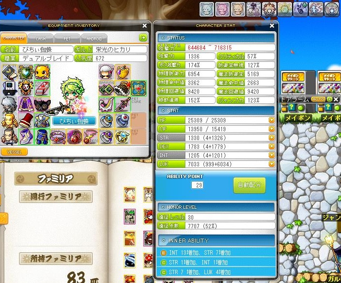 Maple140213_035217.jpg