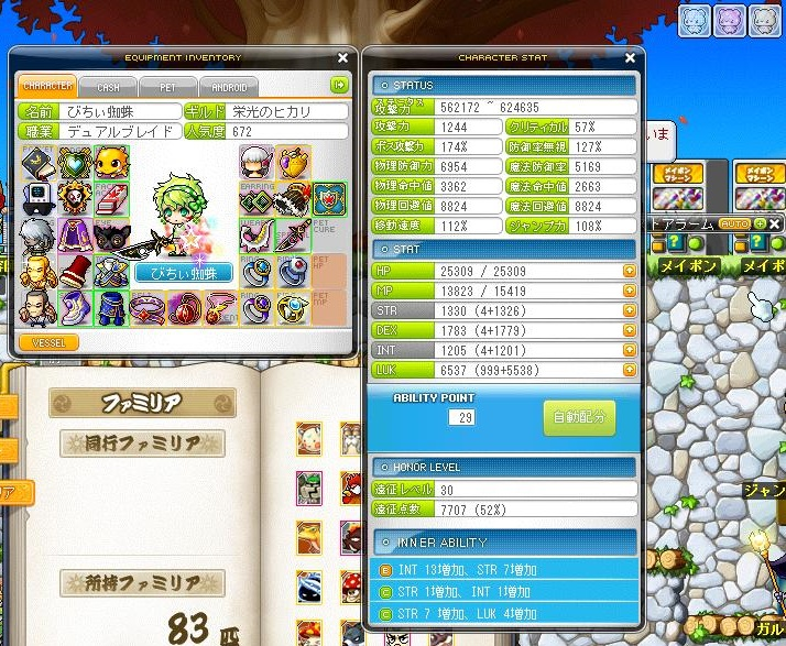 Maple140213_035254.jpg