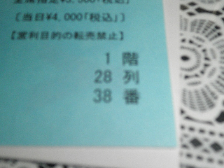 P5250394.jpg