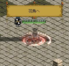 hatori2.png