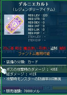 Maple120612_213106.jpg