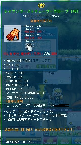 Maple120626_212858.jpg