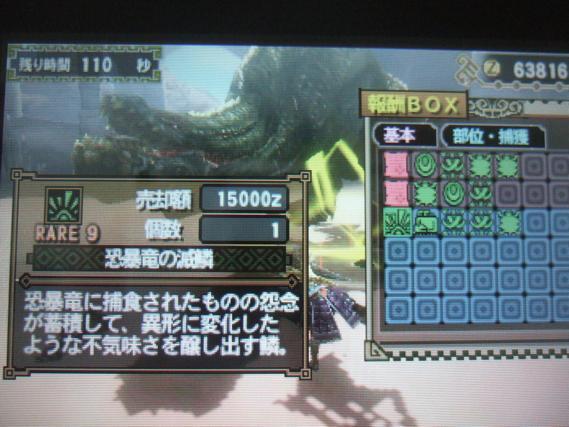 th_DSCF3096.jpg