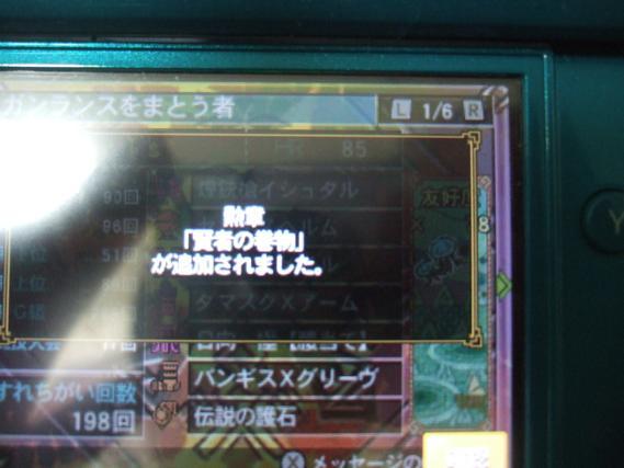 th_DSCF3101.jpg
