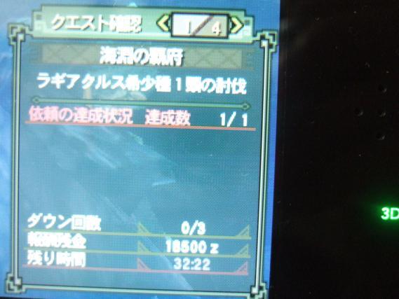 th_DSCF3102.jpg
