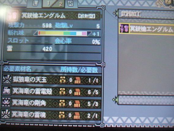 th_DSCF3103.jpg