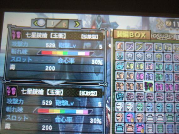th_DSCF3107.jpg