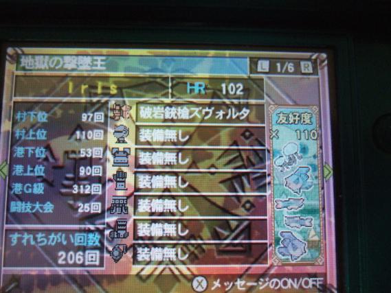 th_DSCF3151.jpg