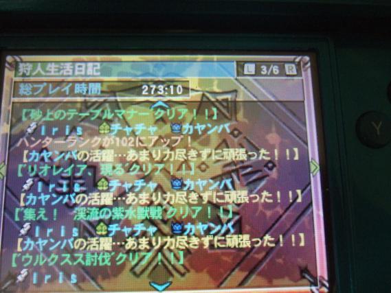th_DSCF3153.jpg