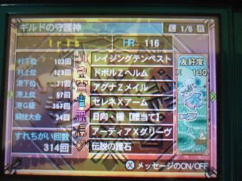 th_DSCF3211.jpg