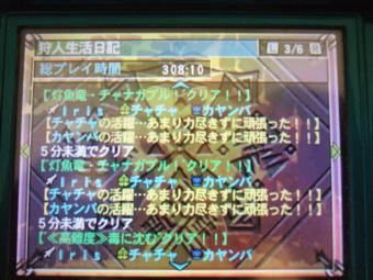 th_DSCF3213.jpg