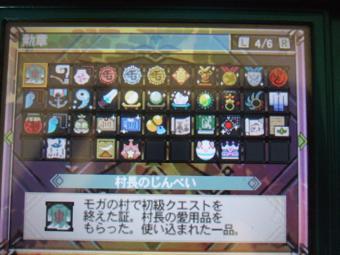th_DSCF3214.jpg