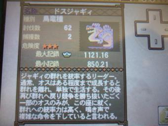 th_DSCF3218.jpg