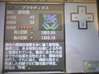 th_DSCF3219.jpg