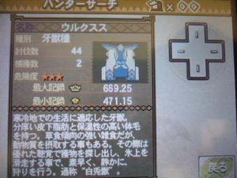 th_DSCF3220.jpg