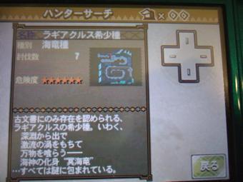 th_DSCF3221.jpg