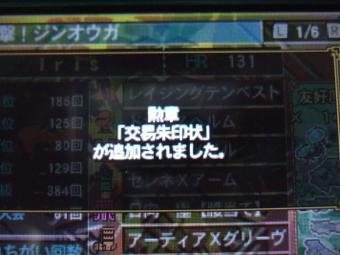 th_DSCF3263.jpg