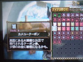 th_DSCF3268.jpg