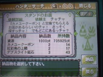 th_DSCF3270.jpg