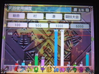 th_DSCF3303.jpg