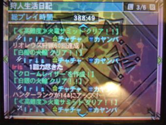 th_DSCF3316.jpg