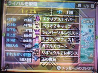 th_DSCF3408.jpg